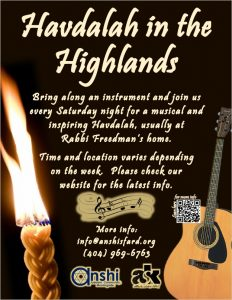 havdalah-in-the-highlands