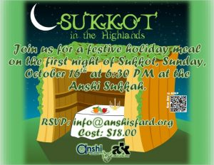 sukkot-in-the-highlands-flyer