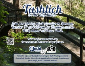 tashlich-in-the-highlands-flyer