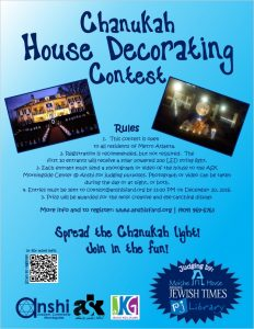 house-decorating-contest